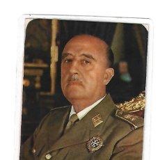 Militaria: NUMERO DE LOTERIA DE FUERZA NUEVA 1981. Lote 236570705