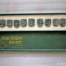 Militaria: UN CONJUNTO DE 11 INSIGNIAS - LA CIUDAD DE LOS HÉROES / URSS - DE RUSIA / UNIÓN SOVIÉTICA 1977. Lote 240471720
