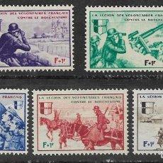 Militaria: SELLOS ALEMANIA LEGIÓN DE VOLUNTARIOS FRANCESA EN RUSIA II SEGUNDA GUERRA MUNDIAL III REICH ALEMÁN. Lote 240596595