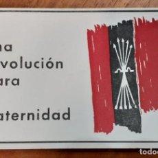 Militaria: TARJETA IDENTIDAD MOVIMIENTO FALANGISTA DE ESPAÑA. Lote 243082635