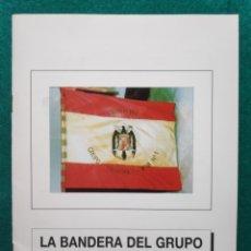 Militaria: LA BANDERA DEL GRUPO DE TIRADORES DE IFNI. Lote 244499410