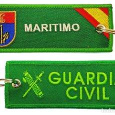Militaria: LLAVERO DE LA GUARDIA CIVIL ESPECIALIDAD SERVICIO MARITIMO. Lote 244815355