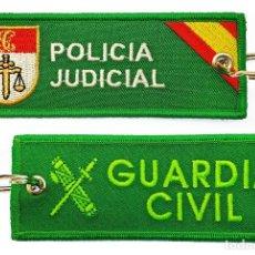 Militaria: LLAVERO DE LA GUARDIA CIVIL ESPECIALIDAD POLICIA JUDICIAL. Lote 244815485