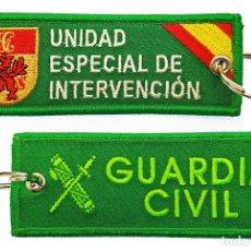 Militaria: LLAVERO DE LA GUARDIA CIVIL ESPECIALIDAD DE LA U.E.I.. Lote 244815700