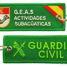 Militaria: LLAVERO DE LA GUARDIA CIVIL ESPECIALIDAD DEL GEAS. Lote 244823230