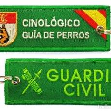 Militaria: LLAVERO DE LA GUARDIA CIVIL ESPECIALIDAD CINOLOGICO. Lote 244823400