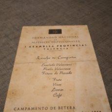 Militaria: HERMANDAD ALFERECES PROVISIONALES POS GUERRA CIVIL I ASAMBLEA VALENCIA AUTOGRAFOS. Lote 245084635