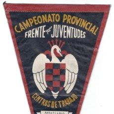 Militaria: BANDERÍN FRENTE DE JUVENTUD MADRID 1956. ÚNICO.. Lote 252394320