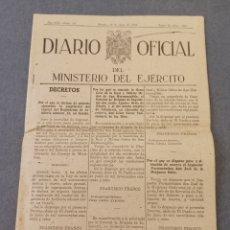Militaria: 19 JUNIO 1948 DIARIO OFICIAL MINISTERIO ELERCIRO. Lote 253163165