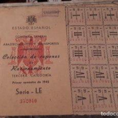 Militaria: CARTILLA DE RACIONAMIENTO 1945. Lote 253247425