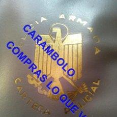 Militaria: POLICIA ARMADA CARTERA POLICIAL U34. Lote 254480760