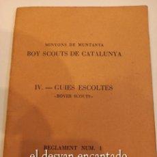 Militaria: BOY SCOUTS DE CATALUNYA. REGLAMENT Nº 1. ANY 1937. EJEMPLAR NUMERADO: Nº 99. Lote 255399065