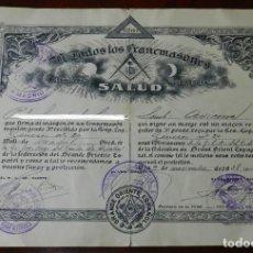 Militaria: CERTIFICADO MASON, MASONERIA DEL GRANDE ORIENTE ESPAÑOL EN MADRID, PLENA GUERRA CIVIL FECHADO EL 9 D. Lote 255606370