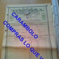 Militaria: EL OCASO POLIZA 1956 SEVILLA U34. Lote 257519725