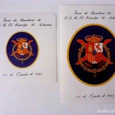 Militaria: DOS PEGATINAS MILITAR JURA DE BANDERA DE S.A.R. EL PRINCIPE DE ASTURIAS. 11 DE OCTUBRE 1985. Lote 258502535