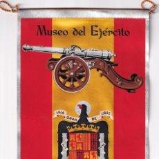 Militaria: ANTIGUO BANDERÍN DEL MUSEO DEL EJERCITO, ÉPOCA FRANCO. TOLEDO, ESPAÑA, ARTILLERÍA. Lote 259846400