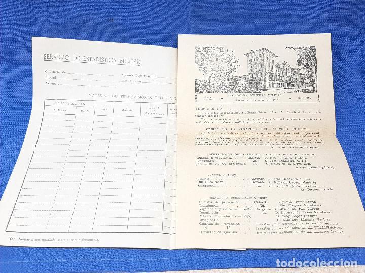 DOCUMENTOS DE LA ACADEMIA GENERAL MILITAR DE ZARAGOZA AÑO 1951, ORDEN DE LA JEFATURA. (Militar - Propaganda y Documentos)