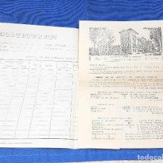Militaria: DOCUMENTOS DE LA ACADEMIA GENERAL MILITAR DE ZARAGOZA AÑO 1951, ORDEN DE LA JEFATURA.. Lote 261949640