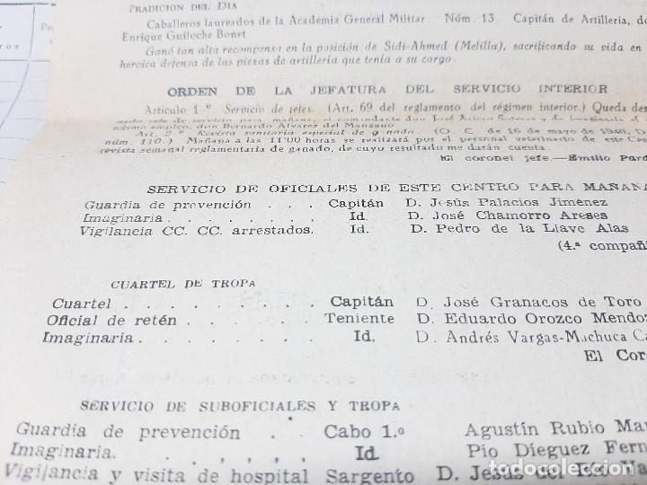 Militaria: DOCUMENTOS DE LA ACADEMIA GENERAL MILITAR DE ZARAGOZA AÑO 1951, ORDEN DE LA JEFATURA. - Foto 5 - 261949640