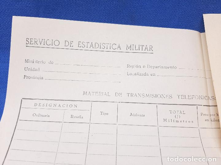 Militaria: DOCUMENTOS DE LA ACADEMIA GENERAL MILITAR DE ZARAGOZA AÑO 1951, ORDEN DE LA JEFATURA. - Foto 7 - 261949640