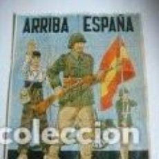 Militaria: REPRODUCION FACSIMIL CUPONES DE RACIONAMIENTO LOCALIDAD DE TORROX-MALAGA. Lote 262823085