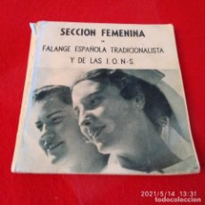 Militaria: SECCIÓN FEMENINA DE FET Y DE LAS JONS. VER FOTOS.. Lote 262893805