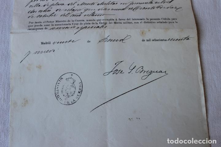 Militaria: CONCESION GUARDIA CIVIL CRUZ SENCILLA DE PLATA MERITO MILITAR 1870 - Foto 3 - 263247975