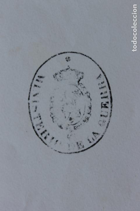 Militaria: CONCESION GUARDIA CIVIL CRUZ SENCILLA DE PLATA MERITO MILITAR 1870 - Foto 4 - 263247975