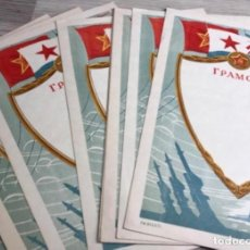 Militaria: LOTE DE 25 DIPLOMAS SOVIETICAS. Lote 264103150