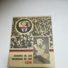 Militaria: CUBA. CARNET CDR. CON FOTO. DEBERES DE LOS MIEMBROS. FIDEL CASTRO. 1968. VER INTERIOR.. Lote 267009414