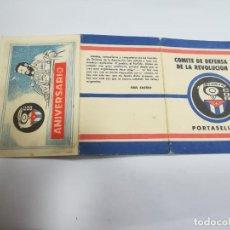 Militaria: CUBA. CARNET DEL COMITE DE DEFENSA DE LA REVOLUCION. CDR. 1967. PORTASELLOS. VER. Lote 267011864