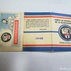 Militaria: CUBA. CARNET DEL COMITE DE DEFENSA DE LA REVOLUCION. CDR. 1967. PORTASELLOS. VER. Lote 267013094