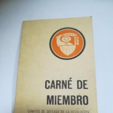 Militaria: CUBA. CARNÉ DE MIEMBRO. COMITÉS DE DEFENSA DE LA REVOLUCIÓN. FIDEL CASTRO. VER. Lote 267017539