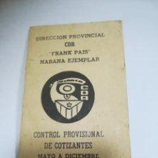 Militaria: CUBA. CARNET CDR. FRANK PAÍS. HABANA EJEMPLAR. CONTROL COMITE DEFENSA DE LA REVOLUCION. 1966. VER. Lote 267017819
