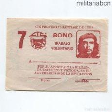 Militaria: CUBA. BONO TRABAJO VOLUNTARIO. COMITÉ PROVINCIAL SANTIAGO DE CUBA. CTC.. Lote 267718914