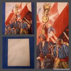 Militaria: CARTEL SÁENZ DE TEJADA ORIGINAL GUERRA CIVIL (1937). LEER DESCRIPCIÓN. Lote 269015504