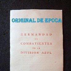 Militaria: (JX-210630)HERMANDAD DE COMBATIENTES DE LA DIVISIÓN AZUL,INVITACIÓN.. Lote 269015694