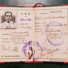 Militaria: CARTILLA PROFESIONAL FALANGE . AÑO 1952 MALAGA. Lote 272946848