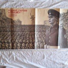 Militaria: CARTEL COMUNISMO RUSO, URSS. MEDIADOS/FINALES SIGLO XX. Lote 276215013
