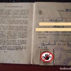 Militaria: CARTILLA SERVICIO SOCIAL AJUSTE DE LOS TRABAJOS FALANGE CON SELLOS SERVIO SOCIAL. Lote 276390623
