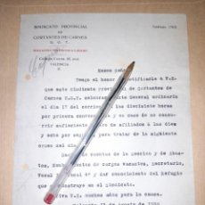 Militaria: DOCUMENTO SINDICATO CORTANTES DE CARNE UGT GUERRA CIVIL VALENCIA 1938 JUNTA GENERAL. Lote 276691323