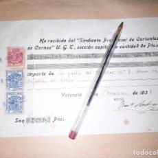 Militaria: RECIBO SINDICATO CORTANTES DE CARNE UGT VALENCIA GUERRA CIVIL MARZO 1938. Lote 276691663