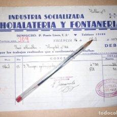 Militaria: RECIBO INDUSTRIA SOCIALIZADA HOJALATERÍA Y FONTANERÍA CNT UGT VALENCIA GUERRA CIVIL. Lote 276697798