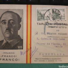 Militaria: TARJETA POSTAL . FRANCO. CENSURA MILITAR .GUERRA CIVIL 1939. LA LUZ . BADAJOZ. Lote 277286898