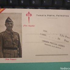 Militaria: TARJETA POSTAL FRANCO .GUERRA CIVIL. SEVILLA. LIBRERIA PASCUAL. Lote 277287973
