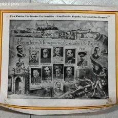 Militaria: CARTEL PATRIOTICO GUERRA CIVIL HEROES MAGNA CRUZADA SALVADORA ESPAÑA FRANCO YAGUE ARANDA 34X41CMS. Lote 277609788