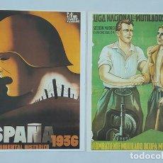 Militaria: 2 CARTELES DE LA GUERRA CIVIL ESPAÑOLA PROPAGANDA REPUBLICANA MUTILADOS DE GUERRA FILM POPULAR. Lote 277751898