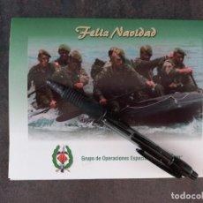 Militaria: POSTAL FELICITACION NAVIDAD GRUPO DE OPERACIONES ESPECIALES COE. Lote 288334138