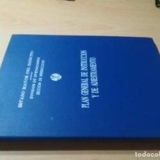 Militaria: PLAN GENERAL DE INSTRUCCIÓN Y DE ADIESTRAMIENTO / ESTADO MAYOR EJERCIT / DIVISON OPERACIONES, INSTRU. Lote 288385723