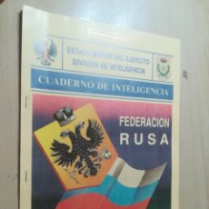 Militaria: CUADERNO DE INTELIGENCIA 104 / FEDERACION RUSA / ESTADO MAYOR / AL31. Lote 288393393